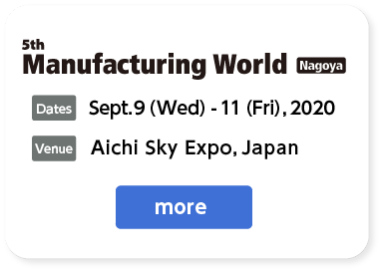 Manufacturing World Nagoya 2020