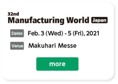 Manufacturing World Japan 2021