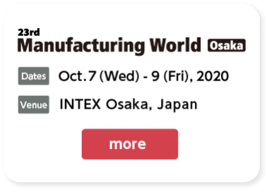 Manufacturing World Japan Osaka 2020